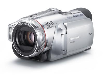 Panasonic NV-GS 500 EP-S
